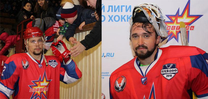 Ижевских хоккеистов Романа Смирягина и Александра Игнатова признали лучшими в четвертьфинале чемпионата ВХЛ