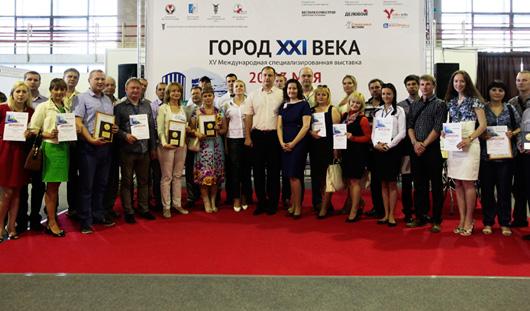 В Ижевске торжественно завершила работу выставка «Город XXI века»