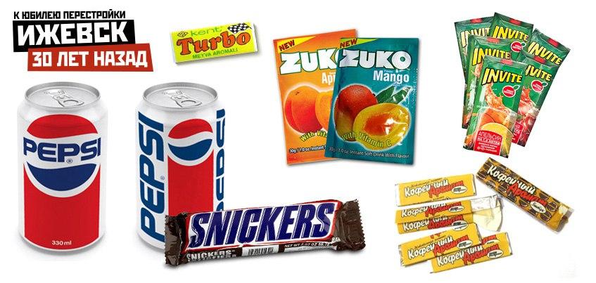 Ижевск 30 лет назад: жвачка, «Сникерсы» и ликер «Амаретто» на витринах  коммерческих киосков