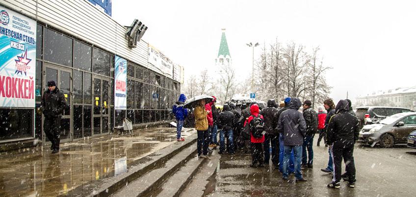В Ижевске за час раскупили практически все билеты на игру «Ижсталь» - ТХК