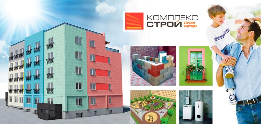 Дом со своей котельной и французскими балконами на переулке Спартаковский в Индустриальном районе города Ижевска
