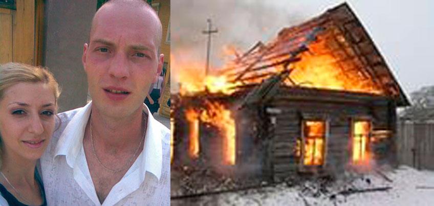 В Удмуртии дотла сгорел дом, где жила семья с 2 детьми