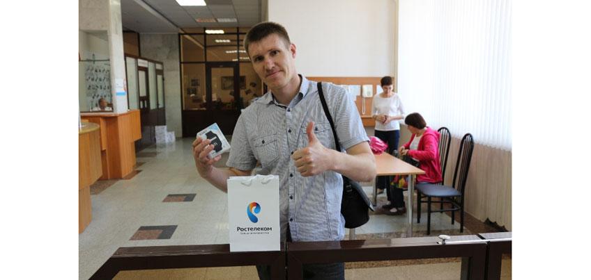 «Ростелеком» проводит международный конкурс для региональных журналистов и блогеров