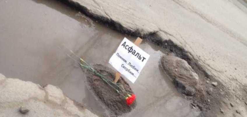 Автолюбители Челябинска повторили «похоронную» акцию ижевчан