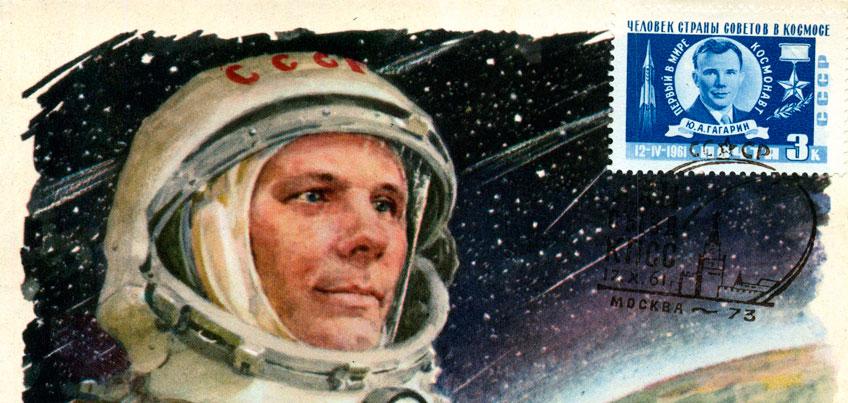 Ижевск «на орбите»: как жители Удмуртии помогали осваивать космос