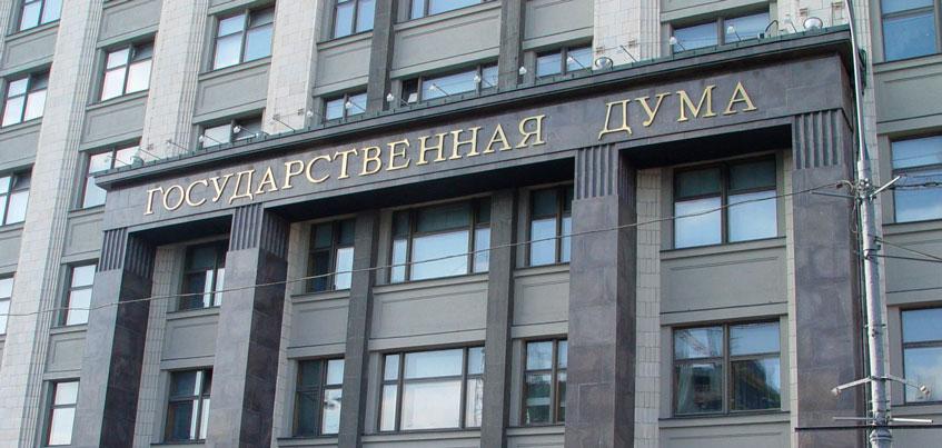 В Госдуме рассмотрели законопроект Удмуртии о дотации регионам-донорам