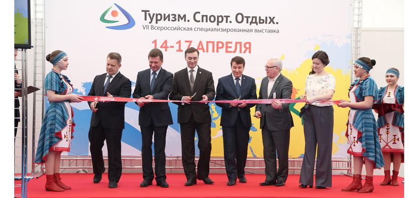 Выставка «Туризм. Спорт. Отдых» торжественно открылась в Ижевске