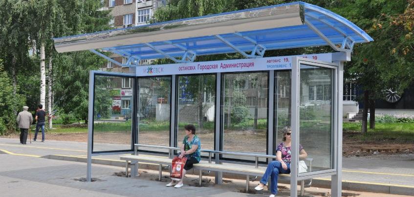 С мая в Ижевске начнут устанавливать по 10 остановочных комплексов в месяц