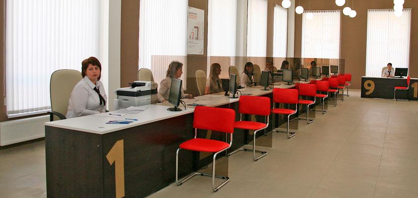 137 государственных и муниципальных услуг ижевчане могут получить в МФЦ