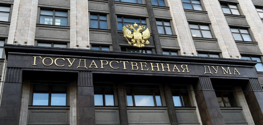 Депутаты Госдумы от Удмуртии за 2015 год вместе заработали больше 45 млн рублей
