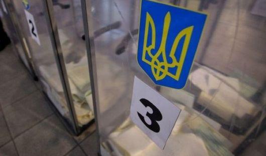 На Украине проходят внеочередные выборы президента
