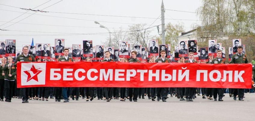 В Ижевске 9 мая пройдет традиционная акция «Бессмертный полк»