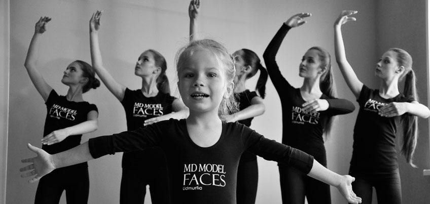 Мастер-классы по дефиле и танцевальные батлы: в KIDO* стартует Неделя моды и танца