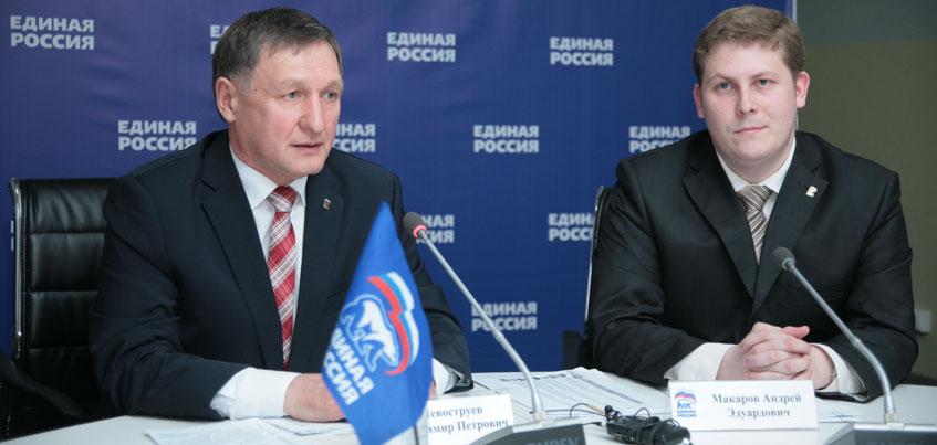 На предварительное голосование «Единой России» в Удмуртии зарегистрировались 27 участников