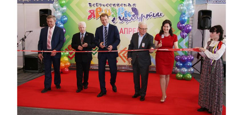 Ярмарочный сезон в Ижевске открыла Всероссийская ярмарка в Удмуртии