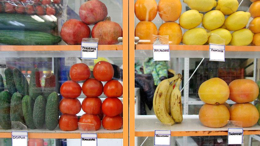 В Ижевске продавали более двух тонн нелегальных яблок, груш, мандаринов и томатов