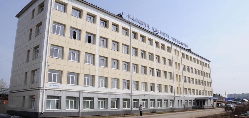 В Ижевске Камский институт лишили лицензии