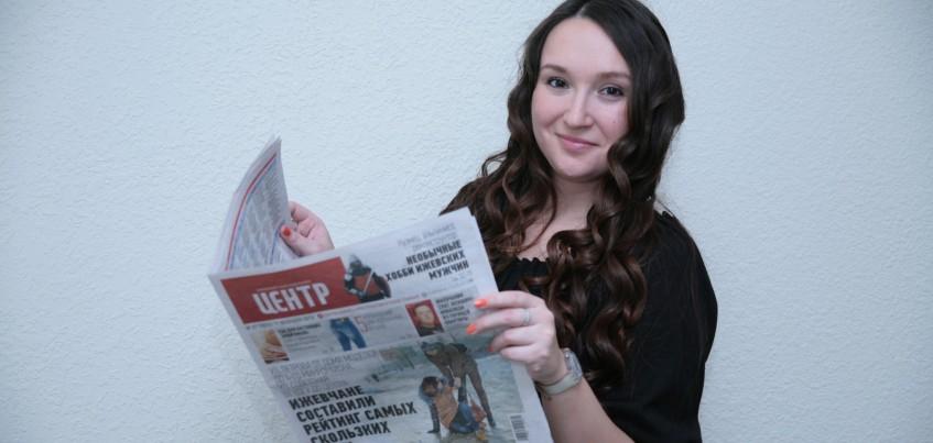 Газета «Центр» вошла в список лучших газет России 2015 года