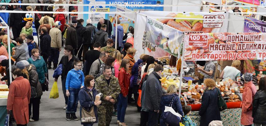 Более 65 000 человек посетили XV Всероссийскую ярмарку в Удмуртии