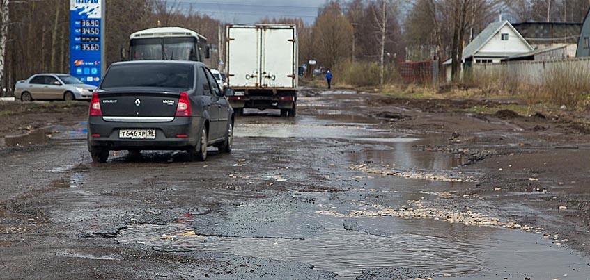 Ижевский блогер сфотографировал, как изменились дороги Ижевска после митингов и круглых столов