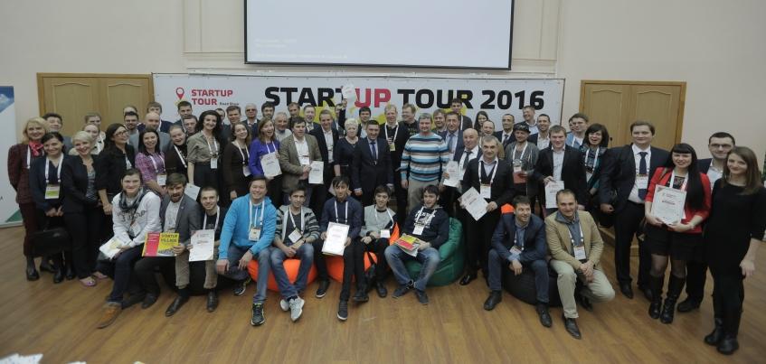 Ижевчанин завоевал «серебро» в международном проекте стартапов