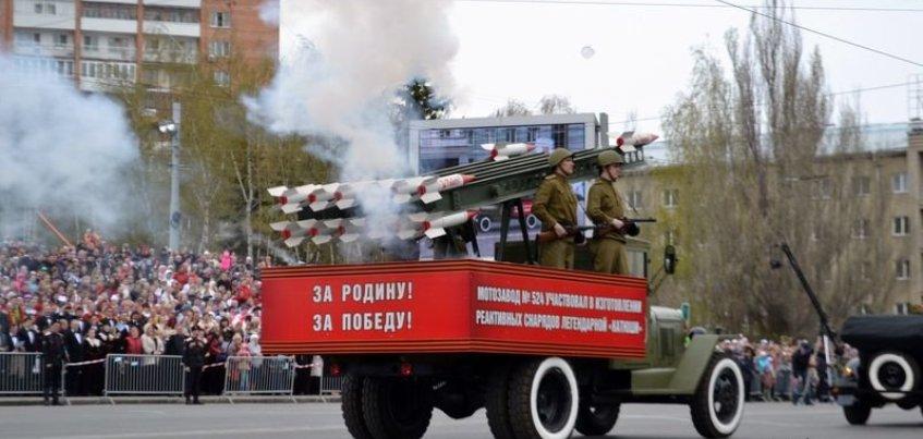 Парад Победы в Ижевске покажут на четырех рекламных экранах