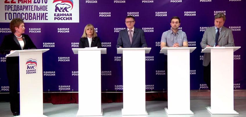 На дебатах «Единой России» участники от Удмуртии обсудили информационную безопасность