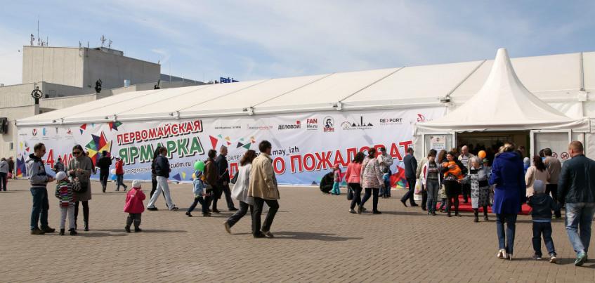 Первомайская ярмарка в Ижевске: от саженцев до деликатесов