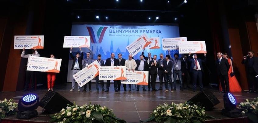 Стартапер из Ижевска получил на развитие своего проекта 5 млн рублей
