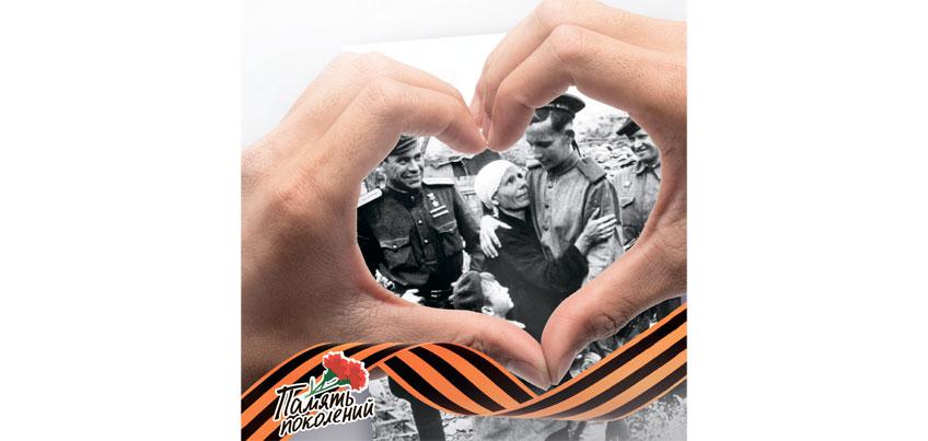Сбербанк запустил вклад «Благодарные сердца», приуроченный ко Дню Победы