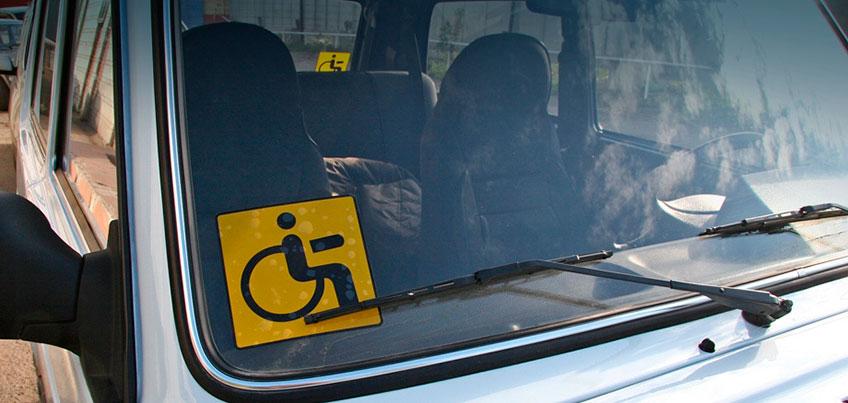 Есть вопрос: можно ли парковаться на местах для инвалидов без спецзнака на авто?