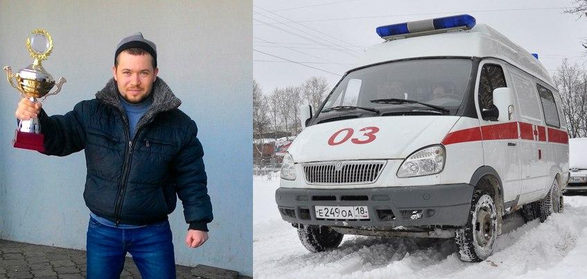 Фельдшер из Удмуртии, спасший потерявшего сознание водителя: «Меня теперь узнают на улице»