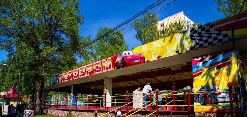 15-метровый «Губка Боб», гигантские качели и кинотеатр под открытым небом
