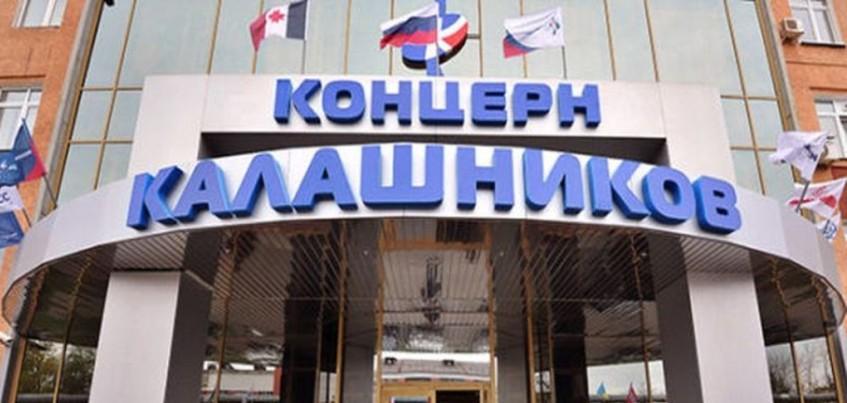 Ижевский Концерн «Калашников» продемонстрирует в Москве макеты оружия