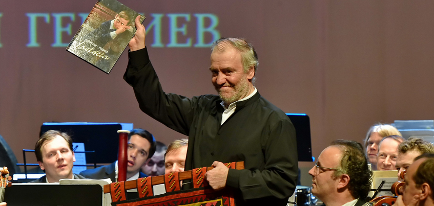 Дирижер Валерий Гергиев рассказал в Ижевске, что в Сирии было страшно