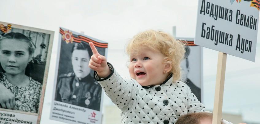 9 Мая: Как Ижевск отпраздновал День Победы
