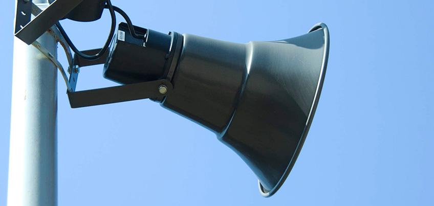 В Ижевске проверят работоспособность системы уличной звукофикации
