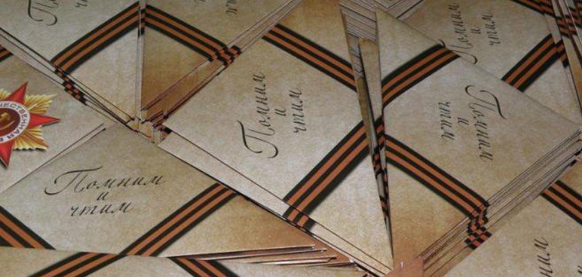 В Ижевске закопают капсулу времени с посланиями к 100-летнему юбилею победы в Великой Отечественной войне