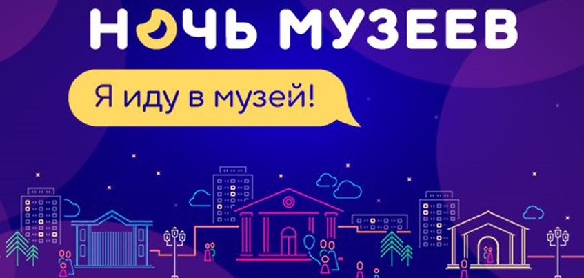 «Ночь музеев» в Ижевске: мастер-классы от стилистов, фестиваль боевых искусств, рыцарские бои, фейерверк