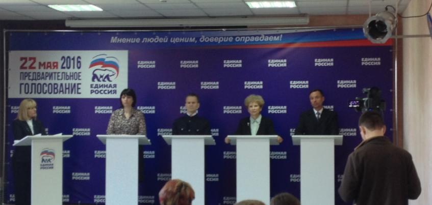 В Удмуртии завершились дебаты участников предвыборного голосования «Единой России»