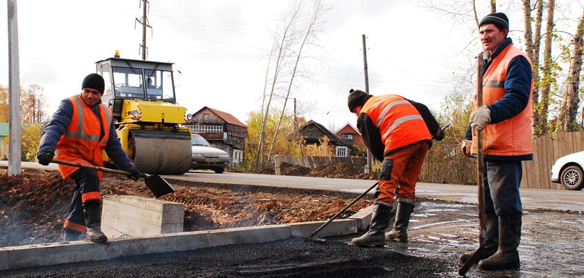 В Ижевске начали ремонтировать улицу Ленина