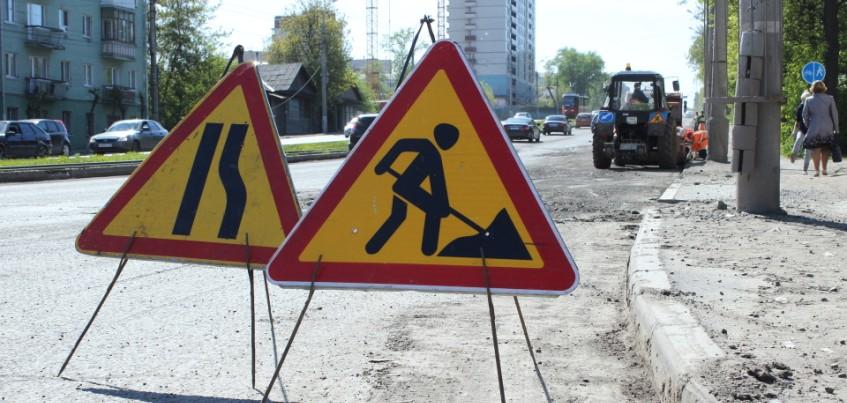 В Ижевске из-за ремонта дорог ограничат движение через железнодорожные переезды на улицах Маяковского и Азина