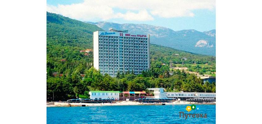 Санаторий Ай-Даниль в Крыму: отдых и лечение в здравнице с богатой историей