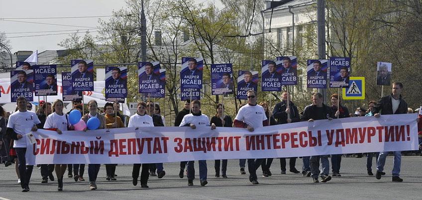 Рокировка Андрея Исаева: для чего Удмуртии нужен федеральный политик