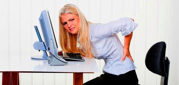 Как ижевчанам унять боль в спине: 5 простых способов