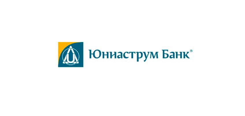 КБ «Юниаструм Банк» запустил акцию «Весеннее предложение»