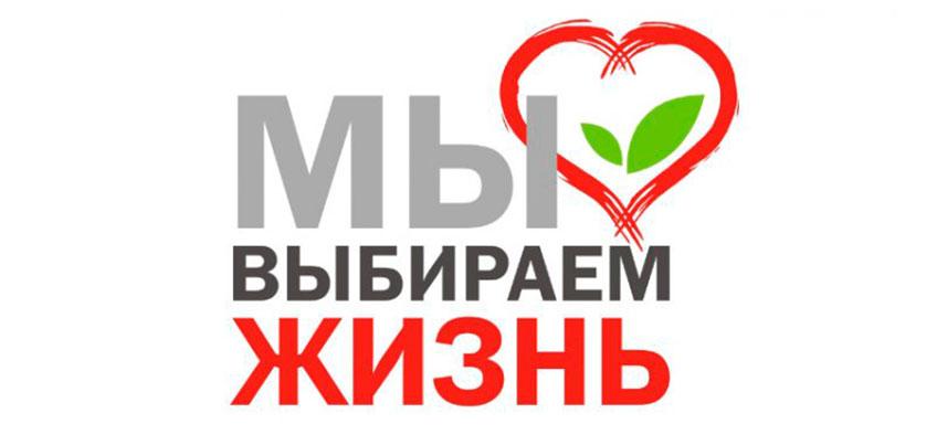 20 мая в Ижевске пройдет городская акция «АнтиСПИД»