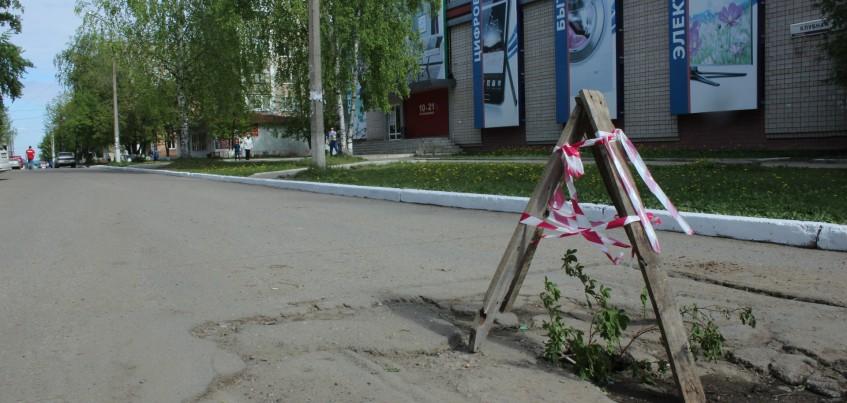 В Ижевске на улице Клубной провалился асфальт