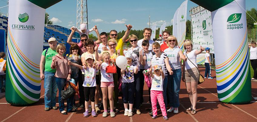 К «Зеленому марафону» Сбербанка присоединилась школа правильного бега Iloverunning