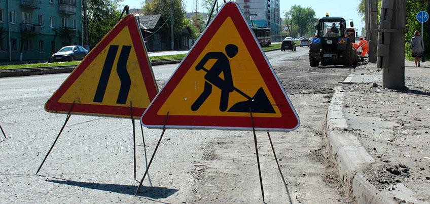 На шести улицах Ижевска ограничили движение транспорта по одной из полос
